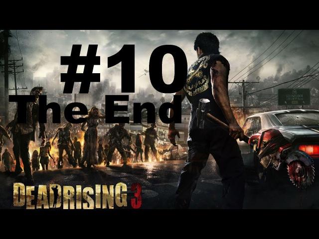 Dead Rising 3 10 co-op   Почему он голый?