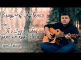 cover Сергей Бабкин–