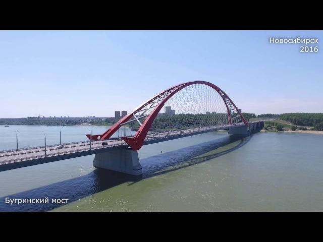 Новосибирск зарисовки с высоты птичьего полета