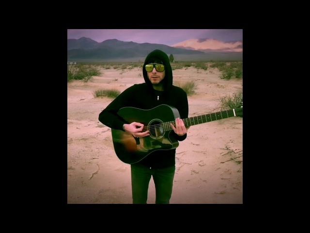 IAMX - 'Look Outside' Desert Acoustic