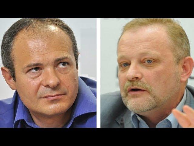На Украине началась война спецслужб. С.Белашко, А.Золотарев