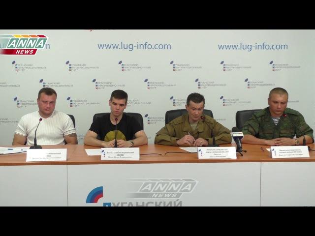 Украинские диверсанты подвергали еще живых пленных бойцов ЛНР жестоким издеват...