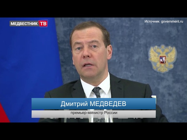 Медвестник-ТВ: Новости недели (№75 от 15.05)
