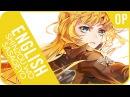 LeeandLie - Shinzou wo Sasageyo! | Shingeki no Kyojin 2 Opening 1 | English Cover