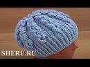 Вязание крючком шапки с объёмным узором.