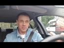 Разборка на дороге! Воспитание полицейского! /видео/Как не платить кредит. Кузнецов. Аллиам.