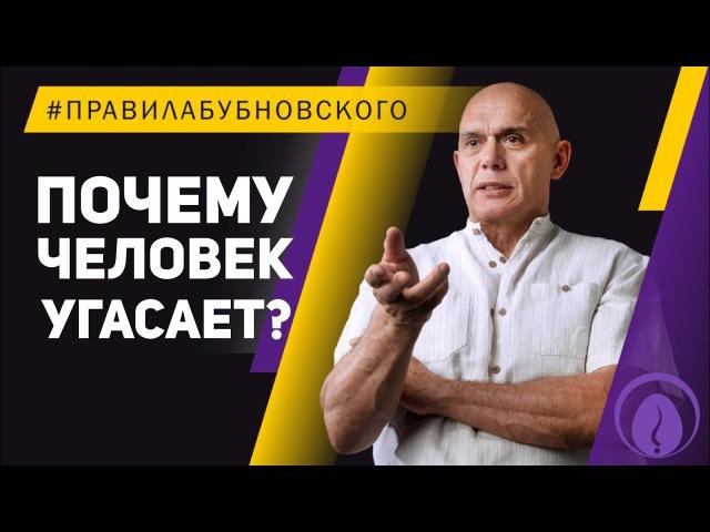 Как замедлить старение организма - Кинезитерапия Бубновского!