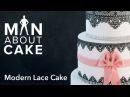 (man about) Edible Lace Cakes | Man About Cake with Joshua John Russell