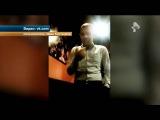 Дебош в ночном клубе в Калининграде запечатлен на видео