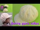 Gorra con vicera tejido a crochet para niños de 1 a 3 años, fácil de hacer