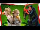 Пижамная вечеринка вызов духов суженый ряженый приди Ведьма украла малыша Паук