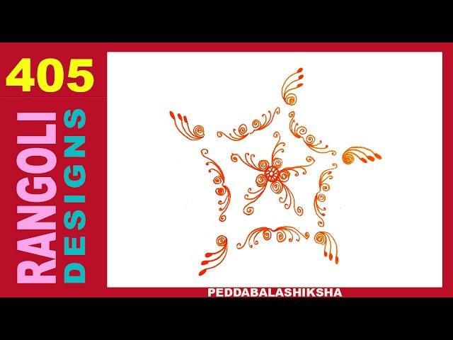 Easy Freehand Rangoli | Muggulu | Kolam Design - 405 (New Year / Sankranthi / Ugadi)