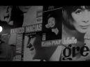 Мирей Матье в фильме Сергея Герасимова Журналист 1967 год