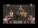 ARMY STYLE STREET WORKOUT (A1 LUXURY EVENTS)