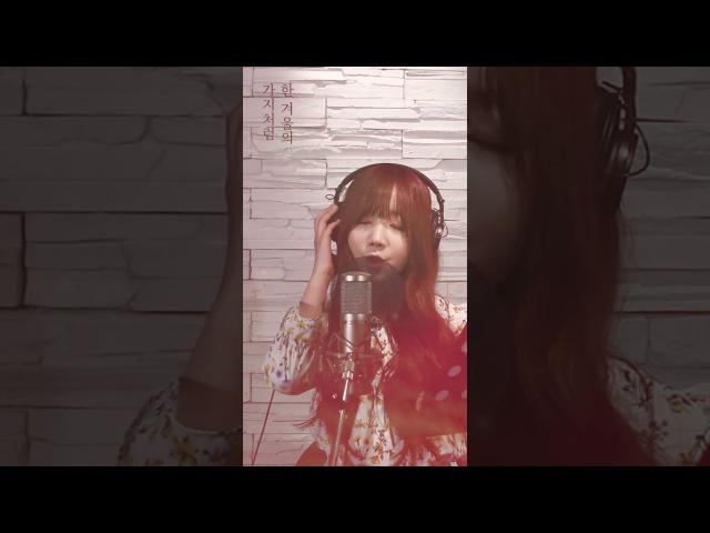 [오늘라이브] 러블리즈 Kei - 별과해(군주 - 가면의주인 OST)