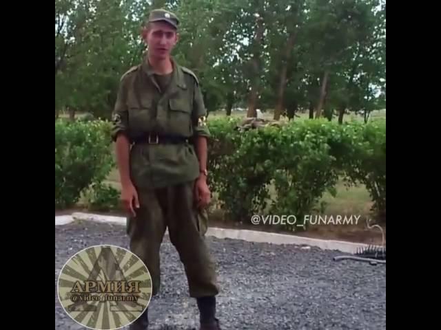 Прикол! Кунг-фу мастер))