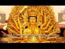 MAHA CUNDI DHARANI 108 Times Lyrics (for Meditation)