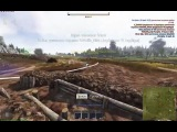 Странный рикошет в War Thunder - ЭТО НОРМА