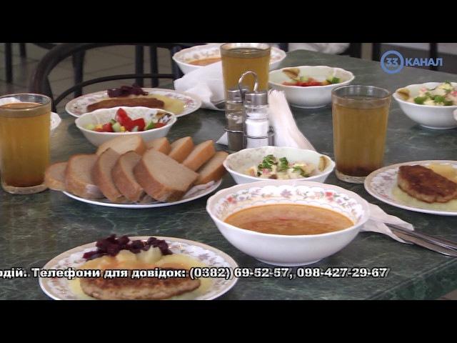 Їдальня «Південь» ПАТ «Хмельницькобленерго» запрошує поласувати смачненьким
