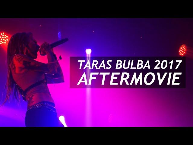Тарас Бульба 2017 Aftermovie