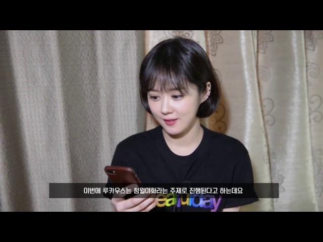 연극학과 연기전공 42기 장나라 중앙대축제 축하영상
