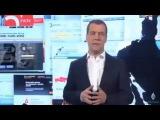 О Bitcoin: Путин, Медведев и Греф