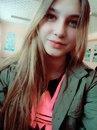 Арина Клинаева. Фото №3