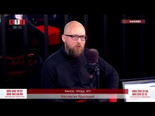 Денис Ковтун - засновник тренінгової компанії GURU, ведучий курсів Соціомайстер