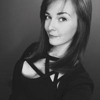 Таня Евстафьева