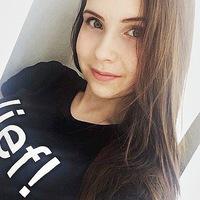 Елена Войленко