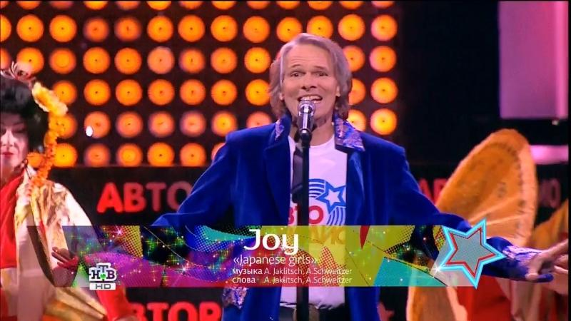 Joy - Japanese girls 2015 / Джой