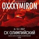 Мирон Федоров, Oxxxymiron