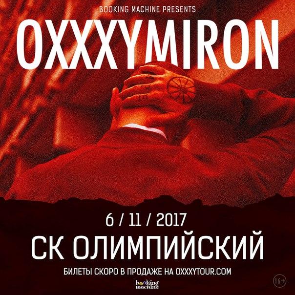 Miron Федоров