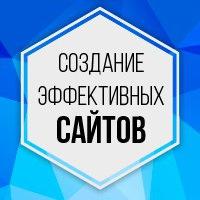 kazan_sozdanie_saita