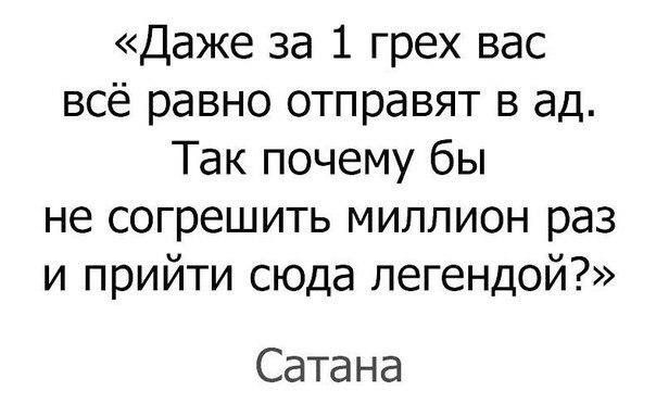 Фото №456242114 со страницы Василия Киоссе