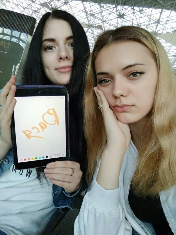 Вася Окунь | Челябинск