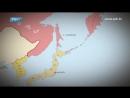Оккупация - Япония