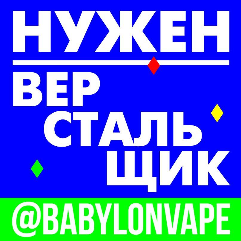 Ilya Lapin | Тамбов