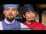 [Сабы Babula / ClubFate] - 063/134 - Тэ Чжоён / Dae Jo Young (2006-2007/Юж.Корея)