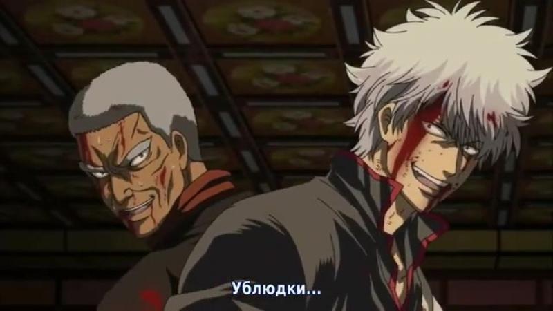 Момент из 13 серии аниме Гинтама 2 сезон / Gintama