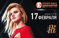 Купить билеты на Ирина КРУГ