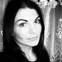 Вероника Ефременко
