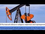 19.05.17 Новости