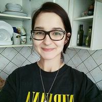 Дарья Артюхова