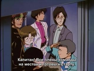 Фильм об Отаку - 1 серия [1991] | (Otaku no video 1982)
