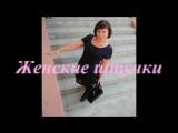 ARNAUD (арно) PERLE&ampCAVIAR