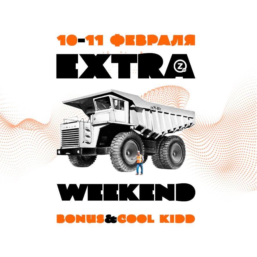 Extra Weekend