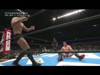 Katsuyori Shibata (c) vs. Kyle O'Reilly (NJPW - King of Pro-Wrestling 2016)
