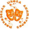 Московская Школа Аниматоров