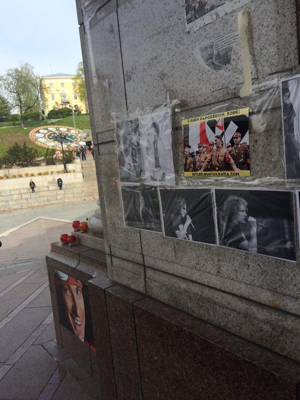 """В центре Киева призывают """"поздравить Гитлера с днём рождения"""""""